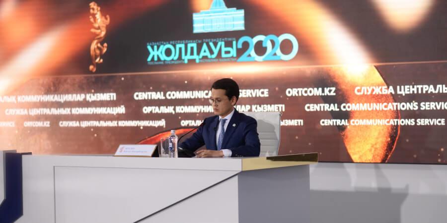 Цифровизация – базовый элемент всех реформ и новые возможности для современного Казахстана