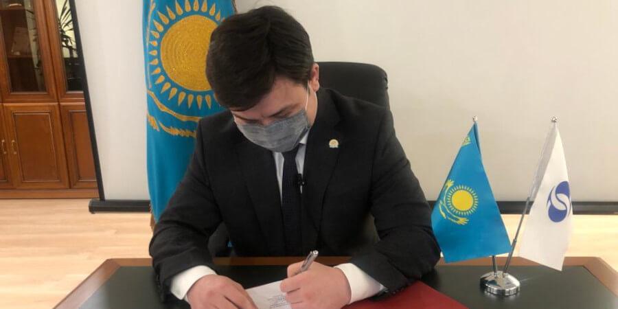 Казахстан и ЕБРР подписали Соглашение о партнерстве до 2025 года