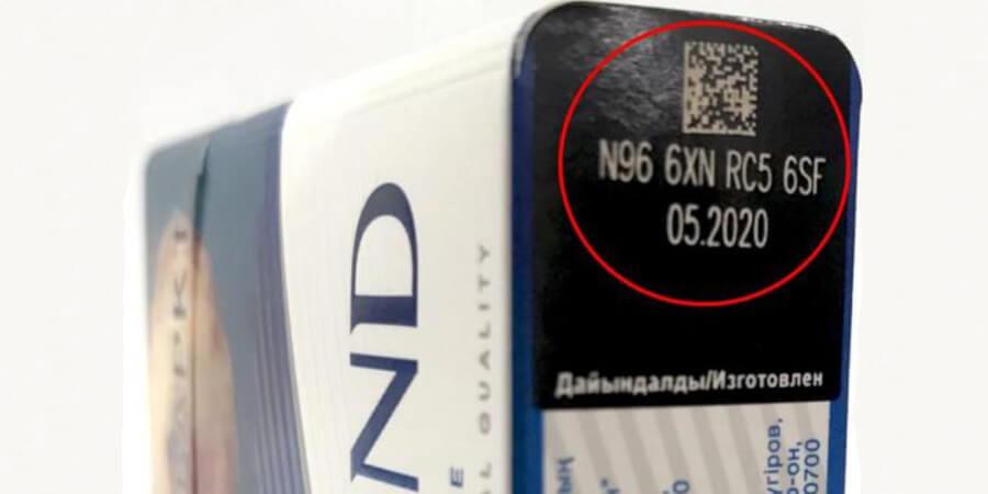 В Казахстане стала обязательной маркировка табачных изделий
