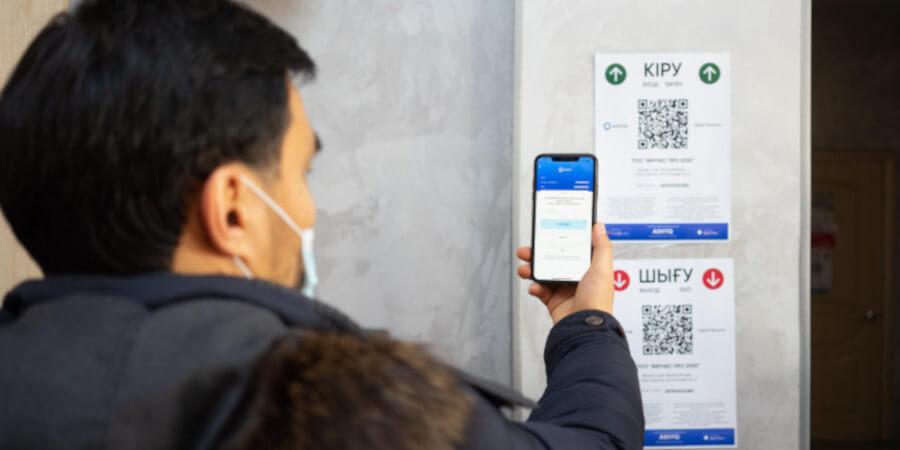 «Ashyq» – приложение для регистрации посетителей в общественных заведениях.