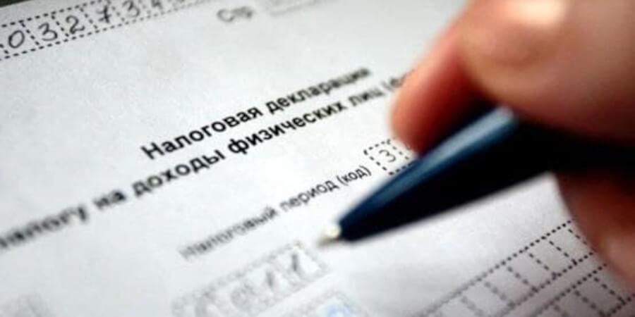 Всеобщее декларирование будет введено в РК с 1 января 2025 года