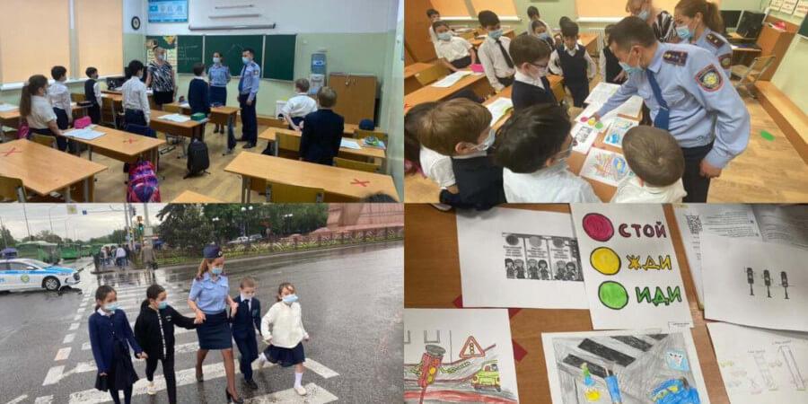 Алматинским школьникам разъяснили ПДД