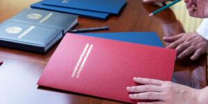 Заседание Общественного совета состоялось в Миннацэкономики
