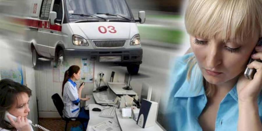 Как быстро дозвониться до скорой помощи – советы УОЗ Алматы